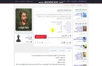 تحقیق زندگینامه حافظ شیرازی - نسخه ورد 173 صفحه
