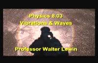 007111 - فیزیک: 3.موج و ارتعاش (Walter Lewin)