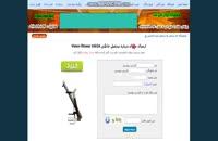 تردمیل خانگی با مدل مارک برند  Vision fitness 1602A خرید اینترنتی