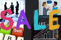 آموزش فرصت های فروش در نرم افزار CRM