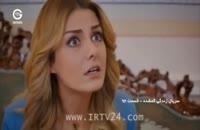 سریال زندگی گم شده قسمت 92 با دوبله فارسی