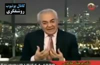 چرا ایرانی ها انقدر فحاشی میکنند و کلمات ناسزا زیاد دارند