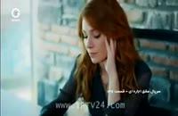دانلود قسمت 145 سریال عشق اجاره ای دوبله فارسی