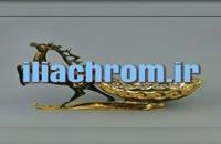 ایلیا کروم سازنده مواد ابکاری فانتاکروم 09127692842