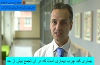 شناخت و درمان کبد چرب