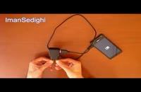 شارژ کردن گوشی با انرژی بدن!