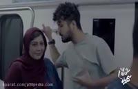 دانلود کامل فیلم شماره 17 سهیلا (رایگان) با کیفیت 1080p HQ