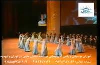 آموزش قارمون( گارمون)، ناغارا(ناقارا), آواز و رقص آذربايجاني( رقص آذری) در تهران و اورميه 872