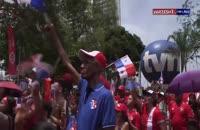 استقبال پرشور مردم پاناما پس از بازگشت از جام جهانی روسیه