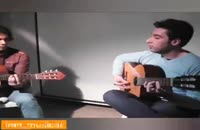 اجرای قطعه فارائون جیپسی کینگز در رسیتال آموزشی گیتار