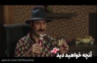 دانلود ساخت ایران 2 قسمت 11 یازدهم رایگان و کامل