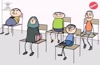 دانلود انیمیشن سوریلند