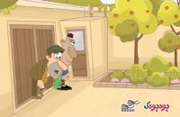 کاظم و اولاداش قسمت شانزده (قضاوت یک)