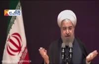 تیکه های سنگین روحانی به شورای نگهبان درمورد تخلفات