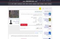 دانلود نقشه اتوکد کرمان - از وب سایت همیار دانشجو