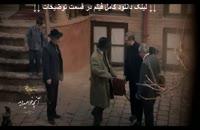 دانلود قسمت 9 فصل 3 شهرزاد (کامل و بدون رمز) | قسمت نهم فصل سوم غیر رایگان