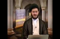 چه کسانی در طول تاریخ برای امام حسین علیه السلام عزاداری کرده اند؟ ؟