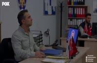 دانلود سریال ترکیبی هویت–KayitDisi قسمت ششم