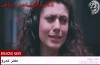 واکنش مردم ایتالیا به صدای «قرآن»