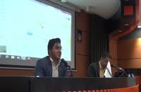 مدرس تجارت الکترونیک دیجیتال مارکتینگ بهزاد حسین عباسی