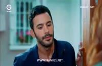سریال عشق اجاره ای قسمت 137 با دوبله فارسی