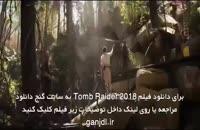 دانلود زیرنویس فارسی فیلم Tomb Raider 2018