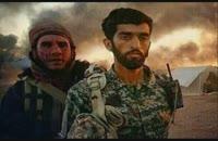 به یاد شهید مدافع حرم محسن حججی