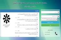 ثبت نام تیزهوشان شیراز