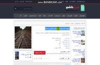 پاورپوینت انواع روشهای جوشکاری خطوط ریل راه آهن - 42 اسلاید