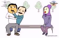 جدیدترین انیمیشن سوریلند -پرویز و پونه: باز عید شد !!!!