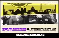 قسمت 9 سریال ساخت ایران 2 ( قسمت نهم سریال ساخت ایران دو ) غیر رایگان 4k نماشا ۹ نه