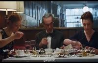 دانلود فیلم Phantom Thread 2017 با زیرنویس فارسی