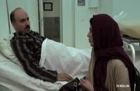فیلم ایرانی آشنایی با لیلا
