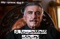 سریال شهرزاد 3 قسمت 14 چهاردهم دانلود رایگان - نماشا - نماشا