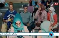 پایتخت 5 - وقتی که بهتاش باباشو لوله میکنه؟!!!