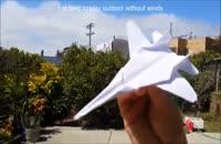 هواپیمای کاغذی (جتF14)