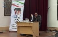 سخنرانی استاد رائفی پور با موضوع زنان ونوسی - تهران - 1396/11/29