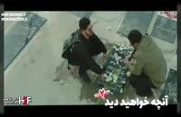 دانلود قسمت ۵ فصل ۲ ساخت ایران