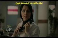 قسمت 7 هفتم فصل سوم شهرزاد | فصل 3 سریال شهرزاد | HD