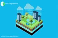 زیرساخت های سبز شهری