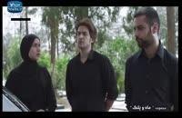 سریال ایرانی MAH ,PALANG EP10