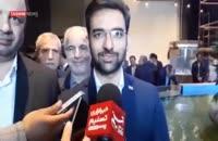 """آذری جهرمی: انتخاب پیام رسان ها """"فرمایشی"""" نیست"""