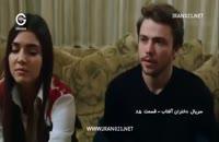 سریال دختران آفتاب قسمت 85 با دوبله فارسی