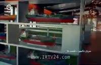 دانلود قسمت 98 ماکسیرا دوبله فارسی سریال