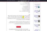 تحقیق سیستم اطلاعات بازاریابی - نسخه ورد 30 صفحه