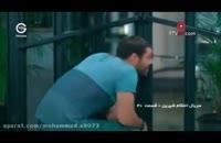 دانلود قسمت 71 سریال انتقام شیرین دوبله فارسی
