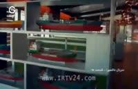 قسمت96 سریال ماکسیرا دوبله فارسی