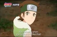 دانلود انیمه بوروتو Boruto: Naruto Next Generations قسمت 49