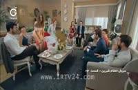 دانلود قسمت 64 انتقام شیرین دوبله فارسی سریال