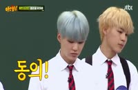 برنامه تلویزیونی کره ای Knowing Brother - قسمت 94 - با حضور گروه BTS - با زیرنویس فارسی